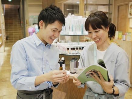 生活の木 名古屋タカシマヤ東急ハンズ店