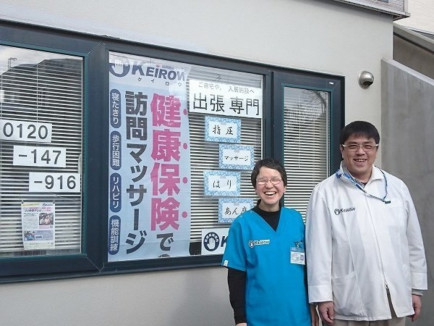 KEiROW 札幌栄ステーション