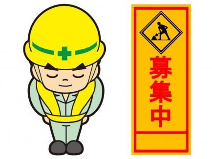 NEXCO東日本 (佐久管理事務所)