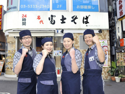 富士そば 本厚木店