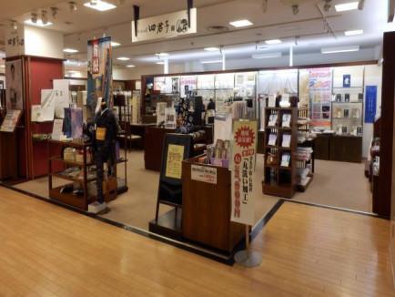 京のきもの屋四君子 福島店
