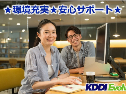 KDDIエボルバ / 1170403000