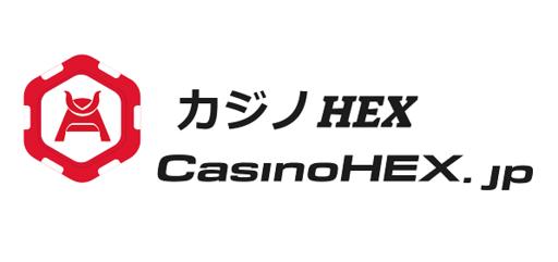 カジノHEX