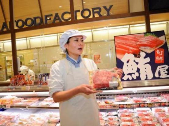 精肉食品の売場管理・補充・品出をご担当いただきます!