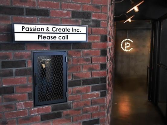 株式会社パッションアンドクリエイトでお仕事しませんか?