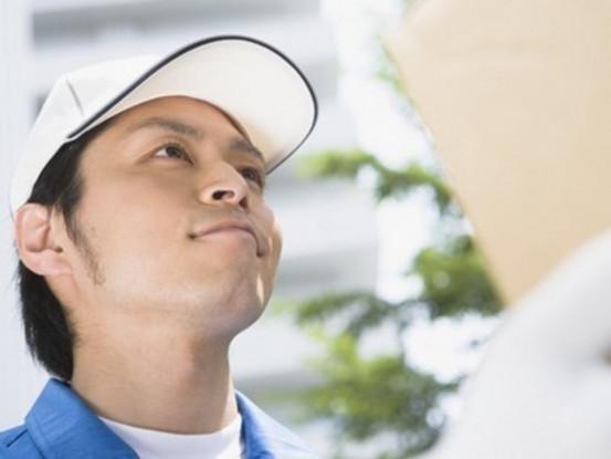 ◆平均月収55万円◆あなたの夢を応援します!!