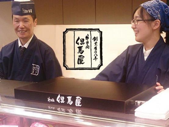 老舗の精肉専門店☆安心かつ良質のお肉が自慢です!