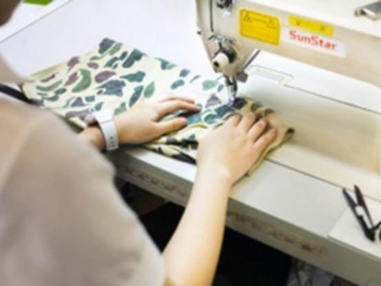【家庭用ミシンを使える方歓迎】洋服リフォームスタッフ大募集!