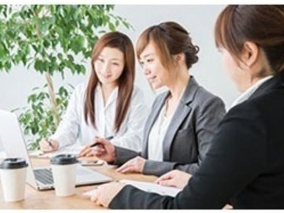 「日総ブレイン」は横浜で最も歴史のある人材サービス会社です☆