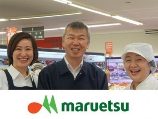 オープニング青果スタッフ☆旬のお野菜や果物を覚えられま...