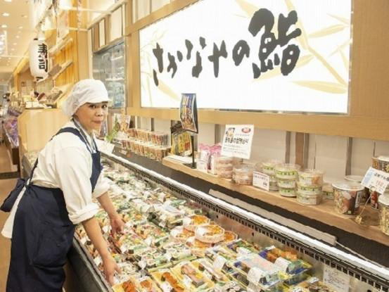 中島水産 倉敷店 画像1