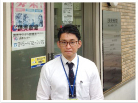 株式会社アクティブ・ジャパン 名古屋 北部地区/新守山エリア 画像1