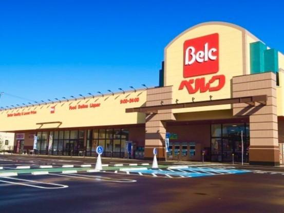 「安くおいしく」を提供するスーパーマーケット【ベルク】