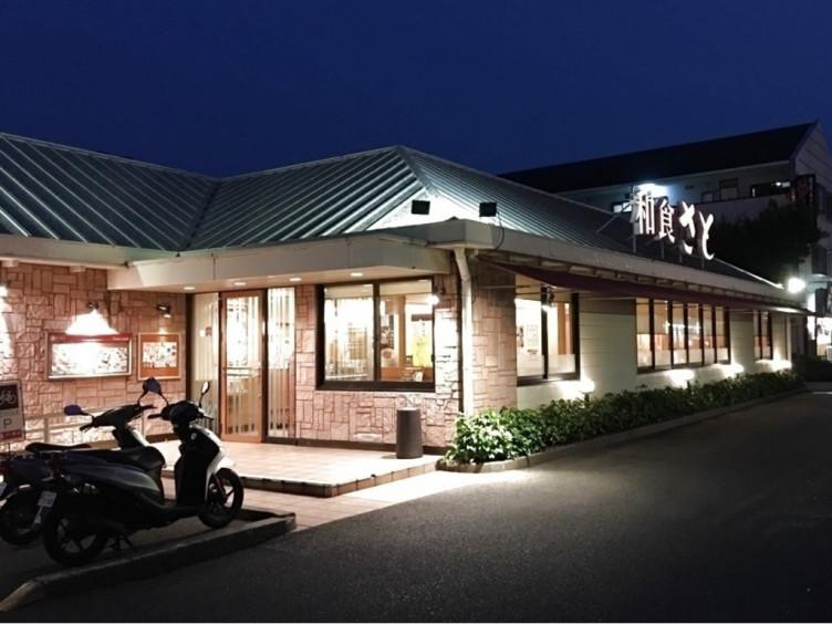 大阪 茨木 afc 支店