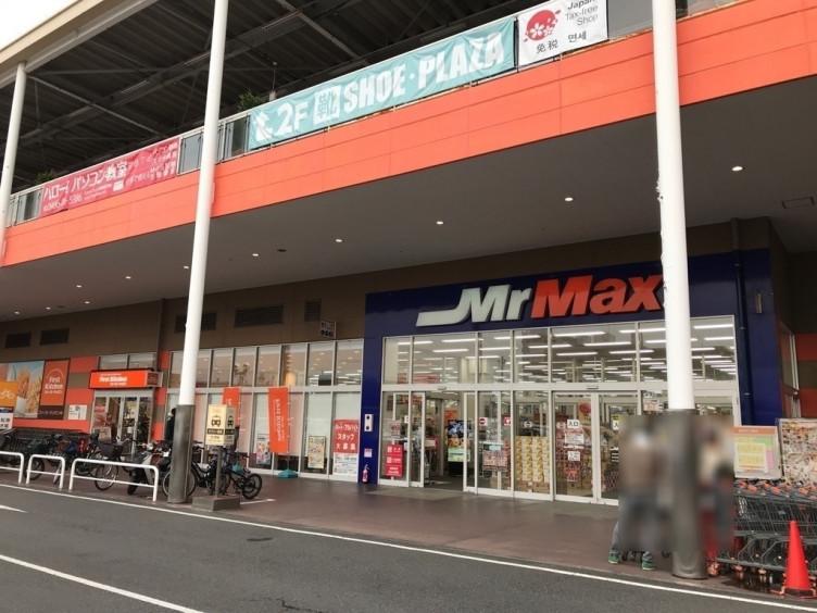ユニクロ ミスター マックス 湘南 藤沢 店