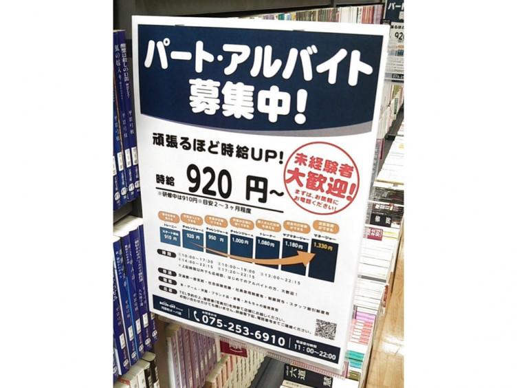 オフ 伏見 ブック 名古屋のブックカフェまとめ。本に囲まれ読書タイムを過ごそう
