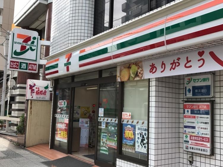 横浜 銀行 求人